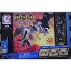 Construction G3 Mini Bat Glider With Stealth バットマン And キャットウーマン Minimates - Very Rare