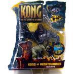キングコング The 8th Wonder of the World アクション フィギュア Kong Vs. Venatosaurus