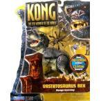 キングコング The 8th Wonder of the World アクション フィギュア Vastatosaurus Rex