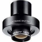 Schneider APO-DIGITAR 150mm f5.6 Lens in Schneider Electronic #0 Shutter(SESO)