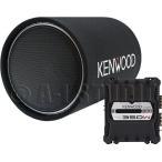 Kenwood(ケンウッド) P-W12Tb 350W アンプ/サブウーファー パッケージ