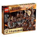 【LEGO(レゴ) ホビット】 ホビット ゴブリン王の戦い 79010