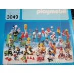 Playmobil(プレイモービル) 3049 Kindergartensortiment Figuren-Set (Total 16 Play Sets)