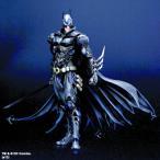 DC Comics VARIANT - DC COMICS VARIANT PLAY ARTS KAI バットマン アクションフィギュア