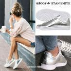 本日限定価格! スタンスミス アディダス スニーカー adidas Originals Stan Smith シルバー