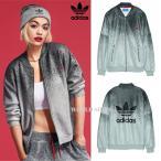 アディダス トラック ジャケット adidas Originals Rita Ora Supergirl Oversized Track Top Tracksuit Jacket
