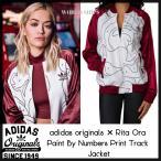 アディダス トラック ジャケット adidas Originals Rita Ora Paint By Numbers Print Track Top Jacket XS S M L