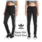 アディダス トラック パンツ スーパーガール adidas Originals Super girl Track Pant ブラック