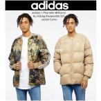 新作!話題沸騰!アディダス × ファレル リバーシブル ジャケット adidas Originals Pharrell Williams Hu Hiking Winter Jacket 迷彩【海外限定・正規品】