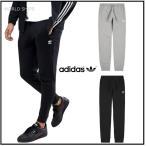 アディダス スリムフィット パンツ adidas Originals