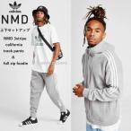 アディダス adidas Originals NMD レディース メンズ カリフォルニア フリース パーカー &トラック パンツ 上下セットアップ【海外限定正規品】