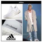 再入荷しました! ジャスティン ビーバー スニーカー アディダス ウルトラブースト 3.0 メンズ  adidas ULTRA BOOST 3.0 Triple White 【 海外限定 正規品 】