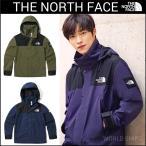 ザ・ノース フェイス マウンテン フル ジップ ジャケット ユニセックス The North Face JACKET 【 海外限定・正規品 】