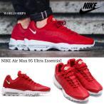 本日限定価格! エア マックス 95 ナイキ スニーカー Nike Air Max 95 Ultra Essential レッド 【海外限定 正規品】