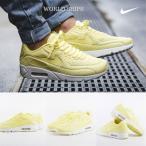 エア マックス 90 ウルトラ ブリーズ ナイキ スニーカー Nike Air Max 90 Ultra Breeze レモン/ホワイト【海外正規品】