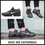 エア ヴェイパーマックス ナイキ スニーカー Nike Air Air VaporMax NIKE AIR VAPORMAX EXPLORER DARK グレー/ゴールド【海外限定・正規品】