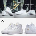 エア ジョーダン リビール ナイキ スニーカー Nike Air Jordan Reveal ホワイト/メタリックゴールド【海外限定・正規品】