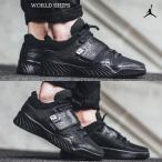エア ジョーダン ナイキ スニーカー Nike Air Jordan 23 ブラック 超人気!限定品