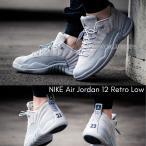 エア ジョーダン ナイキ スニーカー Nike Air Jordan 12 RETRO LOW Wolf Grey