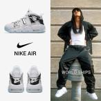 エア モア アップテンポ ナイキ スニーカー Nike Air More Uptempo
