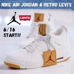 夢のコラボ! Levi's  x  Nike ! エアジョーダン 4 ナイキ スニーカー Nike Air Jordan 4 Retro Levis【海外限定・正規品】