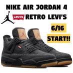 本日限定価格 Levi's  x  Nike ! エアジョーダン 4 ナイキ スニーカー Nike Air Jordan 4 Retro Levis 【海外限定・正規品】