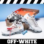 期間限定セール!  オフ ホワイト × エア ヴェイパーマックス ナイキ スニーカー Nike Air VaporMax × off white 正規品