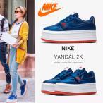 注目!厚底スタイル! バンダル 2K ナイキ スニーカー Nike Vandal 2K ブルー