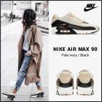 エアマックス90 レディース メンズ ナイキ スニーカー Nike Air Max 90 Pale Ivory / Black / Oil Grey 海外限定