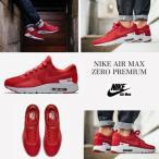 エア マックス ゼロ ナイキ スニーカー Nike Air Max Zero Premium レッド 限定品【海外限定・正規品】