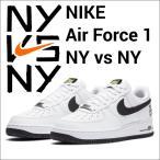 ナイキ エアフォース1 レディース エアフォースワン メンズ AF1 ドリューリーグ 海外限定 NIKE AF1 NY vs NY & Drew League