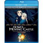 在庫あり 即納 ハウルの動く城 Howl's Moving Castle/[Blu-ray]