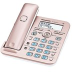 パナソニック デジタルコードレス電話機 RU・RU・RU VE-GD56DL-N 電話機