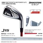 ブリヂストンゴルフ サウンドウェッジ J15 I NS950GH S S/W スポーツ レジャー スポーツ用品 スポーツウ