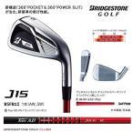 ブリヂストンゴルフ アプローチウェッジ J15 I J15-11I S A/W スポーツ レジャー スポーツ
