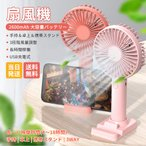 最大18時間稼働 卓上扇風機 ハンディファン 超静音 扇風機 手持ち扇風機 携帯扇風機 USB扇風機 小型 軽量 3段階風量調節 ミュート 充電式 熱中症対策