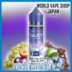 電子たばこ VAPE リキッド Saucy Grape Escape 60ml