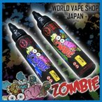 電子タバコ リキッド ZOMBIES JUICE 55ml 全2種 VAPE ベイプ 電子たばこ 電子煙草 爆煙