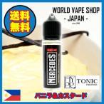電子たばこ VAPE リキッド HYPR TONIC MERCEDES メルセデス 50ml