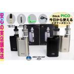 電子タバコ VAPE iStick PICO & MELO3 Mini 75w TC Eleaf ピコ 武士道 NAVY 電子たばこ 電子煙草