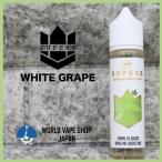 電子たばこ 人気VAPE リキッドSUPERB WHITE GRAPE 60ml