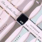 アップルウォッチ バンド スリムレザーバンド アップルウォッチバンド 6 SE 全機種対応 38mm 40mm 42mm 44mm 全サイズ対応 apple watch band