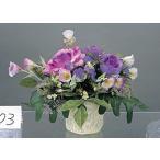 【ポイント10倍】《アートグリーン》《人工観葉植物》光触媒 光の楽園 ミスティーローズパープル
