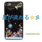 宇宙に流れ星★スペースシャトル動く★iPhone6Plusカバージャケットケーススノードーム風アイフォン