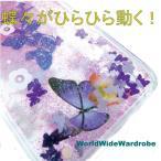 ★液体入りラメグリッター動く蝶々とお花iPhone5/5s/6スノードームクリアカバージャケットケース
