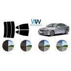 カット済みカーフィルム レクサスIS/ISF E20# リアセット