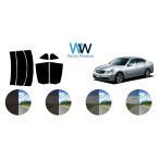 カット済みカーフィルム フーガ #Y50 リアセット