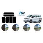 カット済みカーフィルム NV200 バネット VM/M20 ※1枚物固定ガラス用※ リアセット