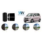 カット済みカーフィルム ワゴンR/ワゴンRスティングレー MH23 リアセット