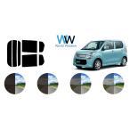 カット済みカーフィルム ワゴンR MH34S / MH44S リアセット